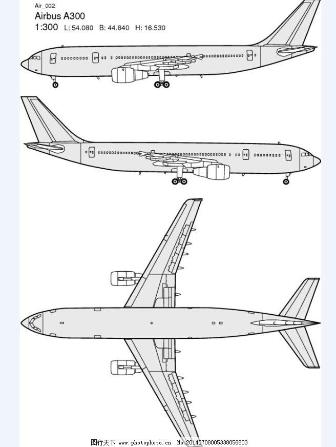 飞机素描元素免费下载