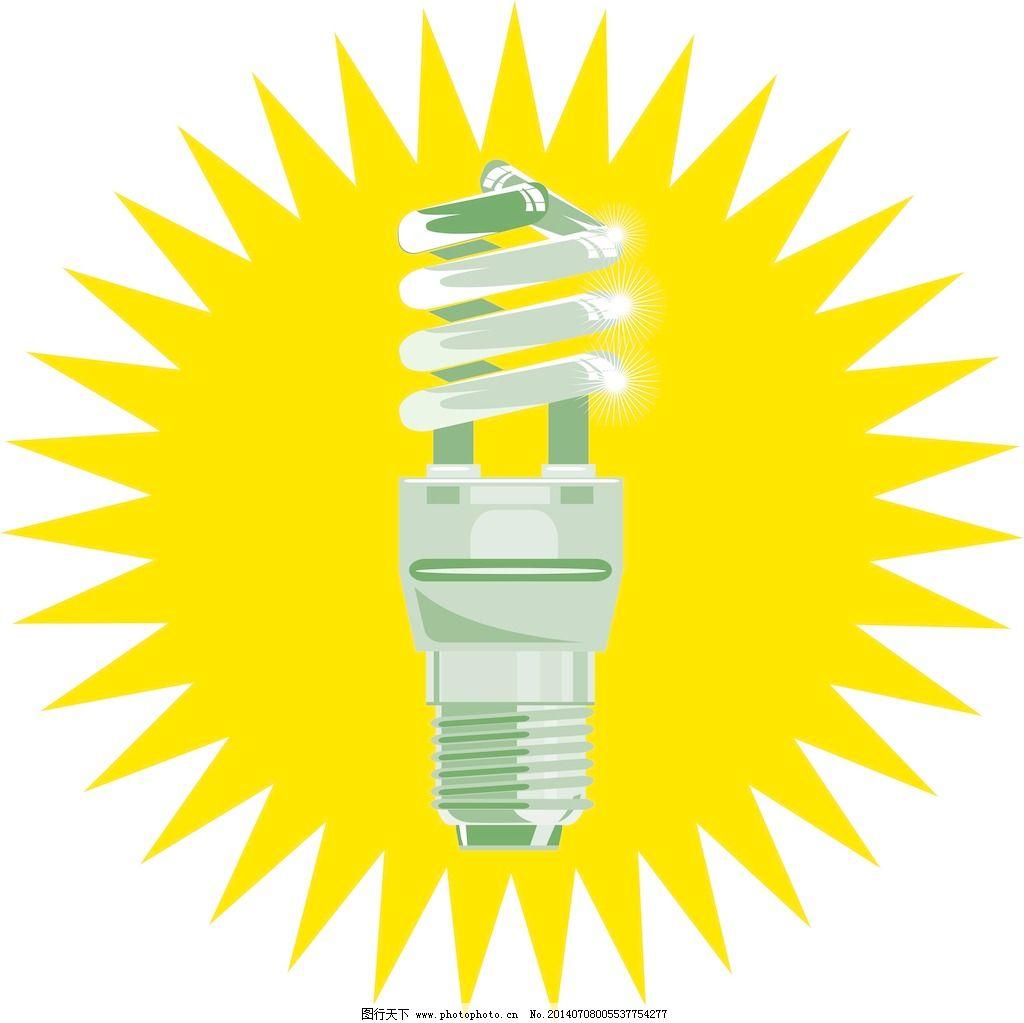 电灯泡免费下载 电灯泡 电灯泡 矢量图 其他矢量图