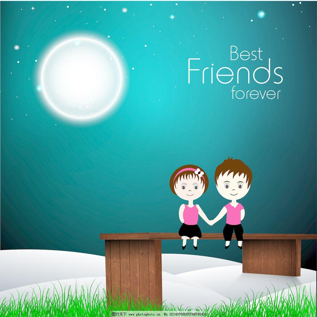 可爱的 朋友/情人节快乐用可爱的朋友握在手里的夜晚