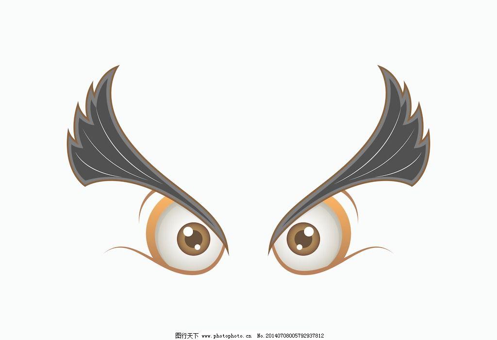 愤怒的动物的眼睛