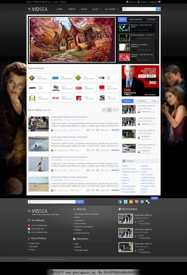 网页界面模板  分享网站css模板免费下载 css 电影 分享 视频 视频
