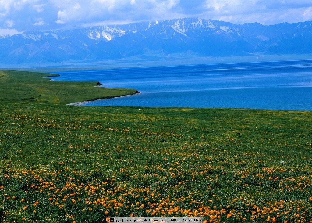 海陆一线 大海 海岸 大山 蓝色 绿色 风景 人文风景 摄影