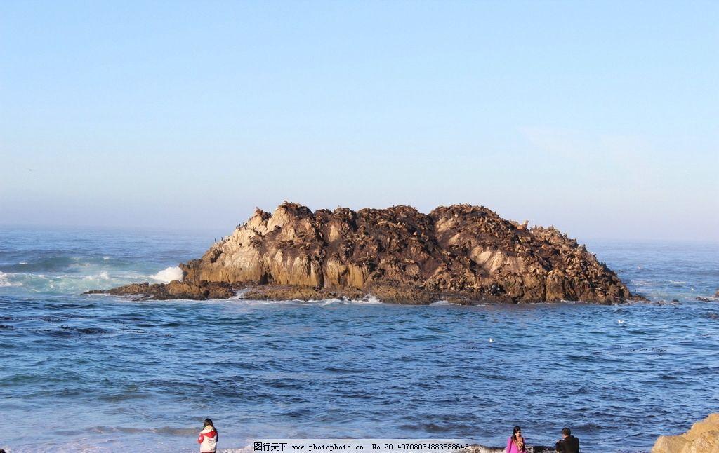 小岛 大海 海岛 海中岛 水中岛 海边 自然风景 自然景观 摄影 72dpi