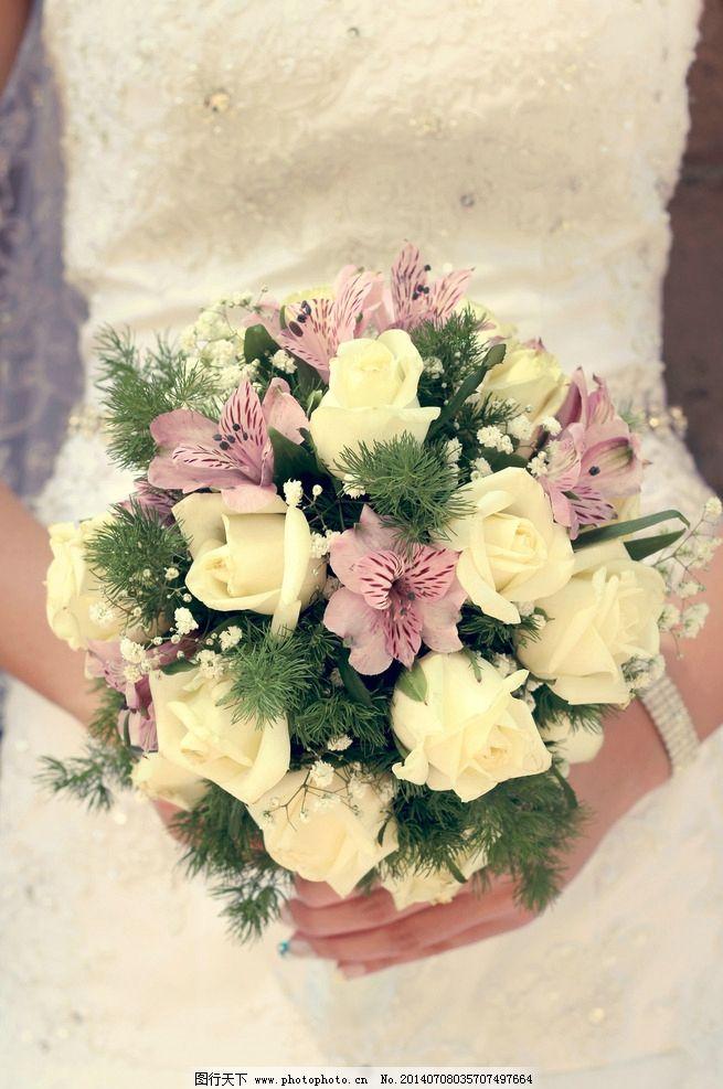 手捧花 新娘手捧花 玫瑰花 花卉 鲜花手捧花 绣球手捧花 红色手捧花