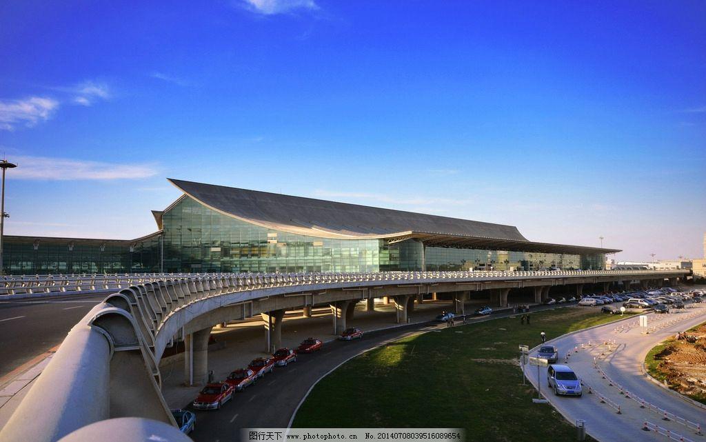 沈阳 桃仙 国际机场 t2