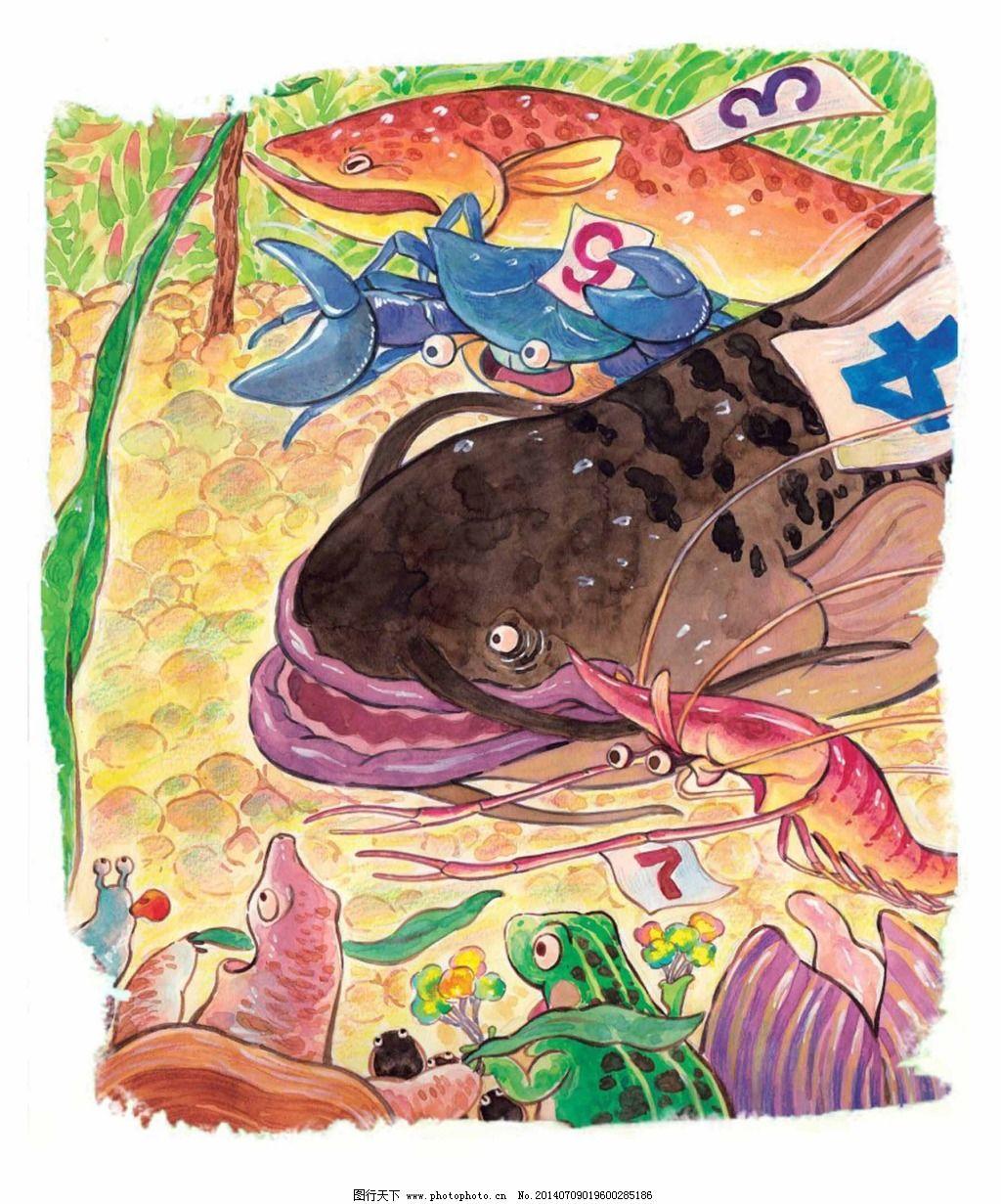 手绘动物免费下载 大虾 鲸鱼 鲤鱼 螃蟹 水彩画 动物比赛 鲸鱼 大虾