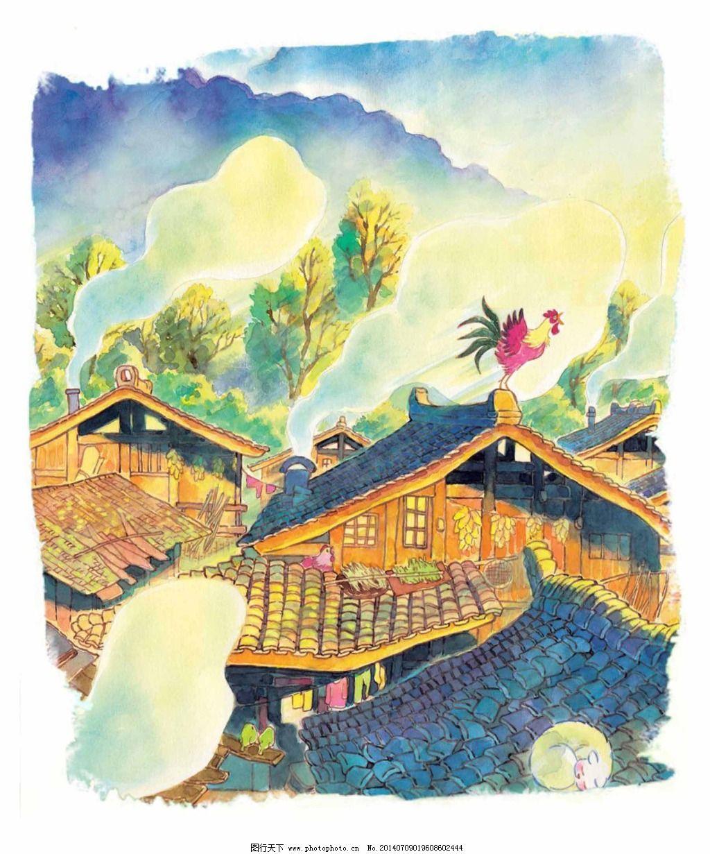 手绘风景屋顶 手绘风景屋顶免费下载 水彩画 远山 少儿漫画素材