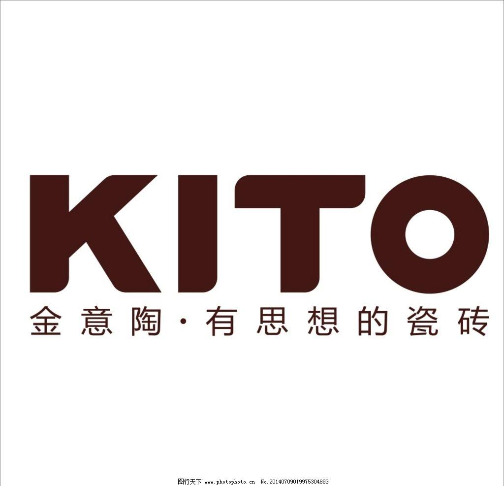 金意陶logo图片
