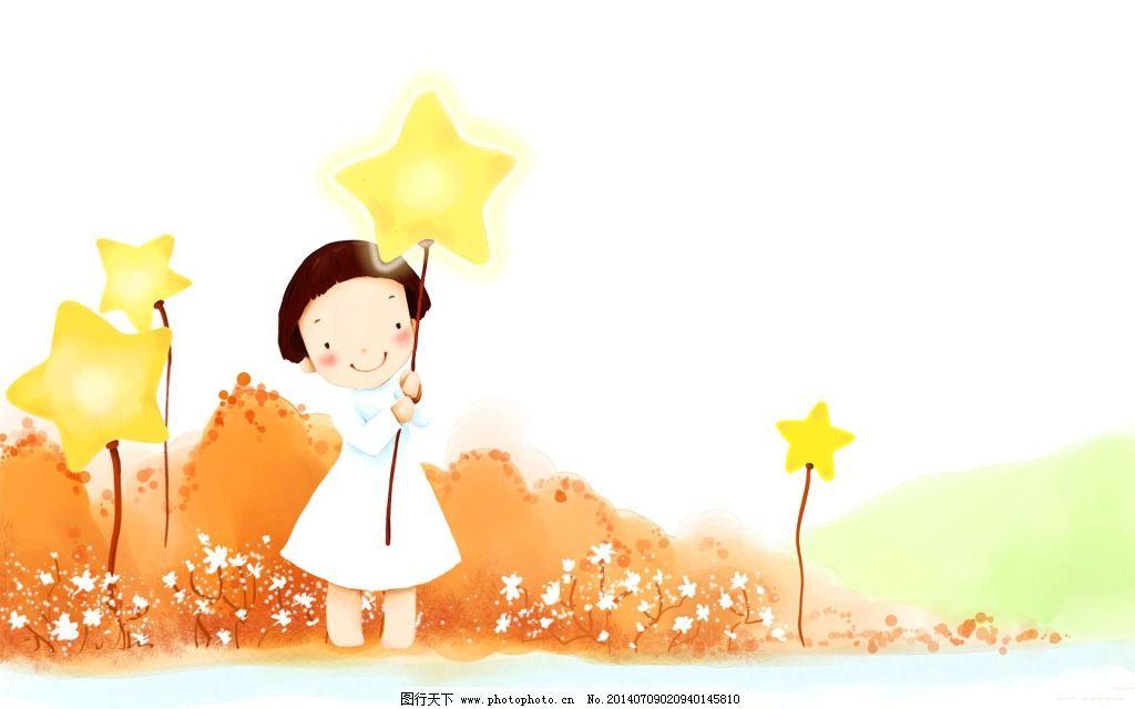 韩国手绘插画免费下载
