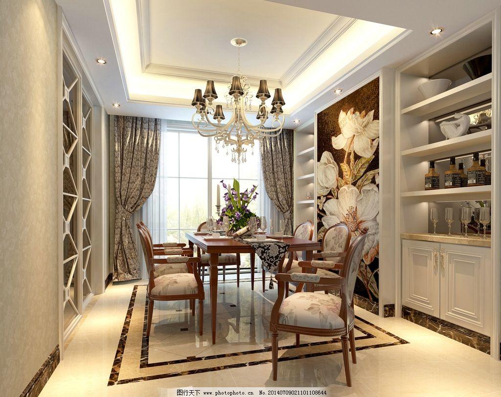 欧式餐厅 欧式 风格 餐厅 简约 吊灯 餐桌 3d作品 3d设计 设计 300dpi