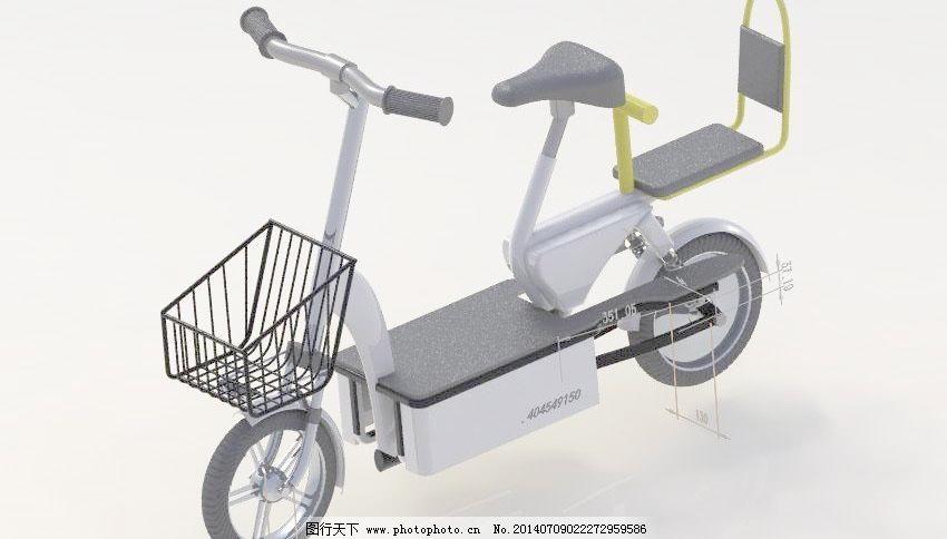 电动自行车免费下载 三维打印