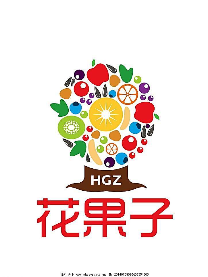 水果品牌logo图片图片