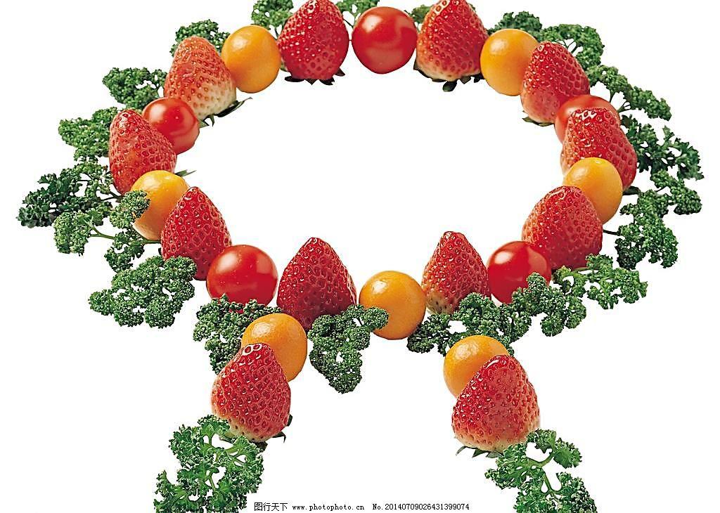 边框 餐饮美食 超市蔬菜