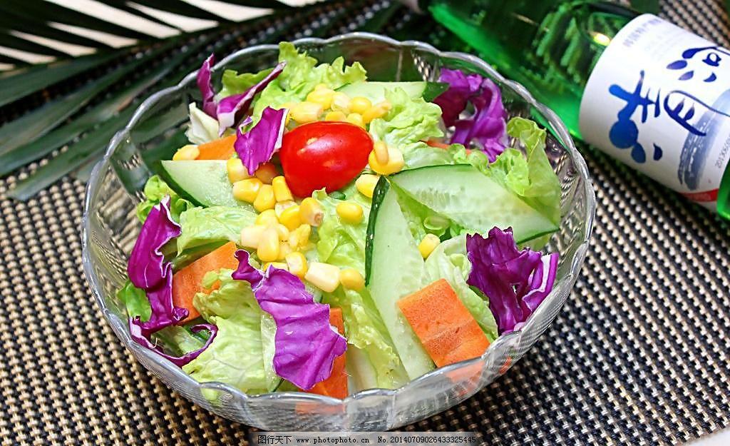 杂菜沙拉 西式美食 甜点 西餐美食 餐饮美食 摄影 72dpi jpg 图片素材图片