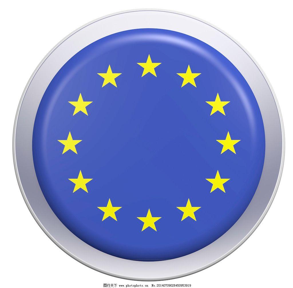 欧洲在圆形按钮国旗白色隔离