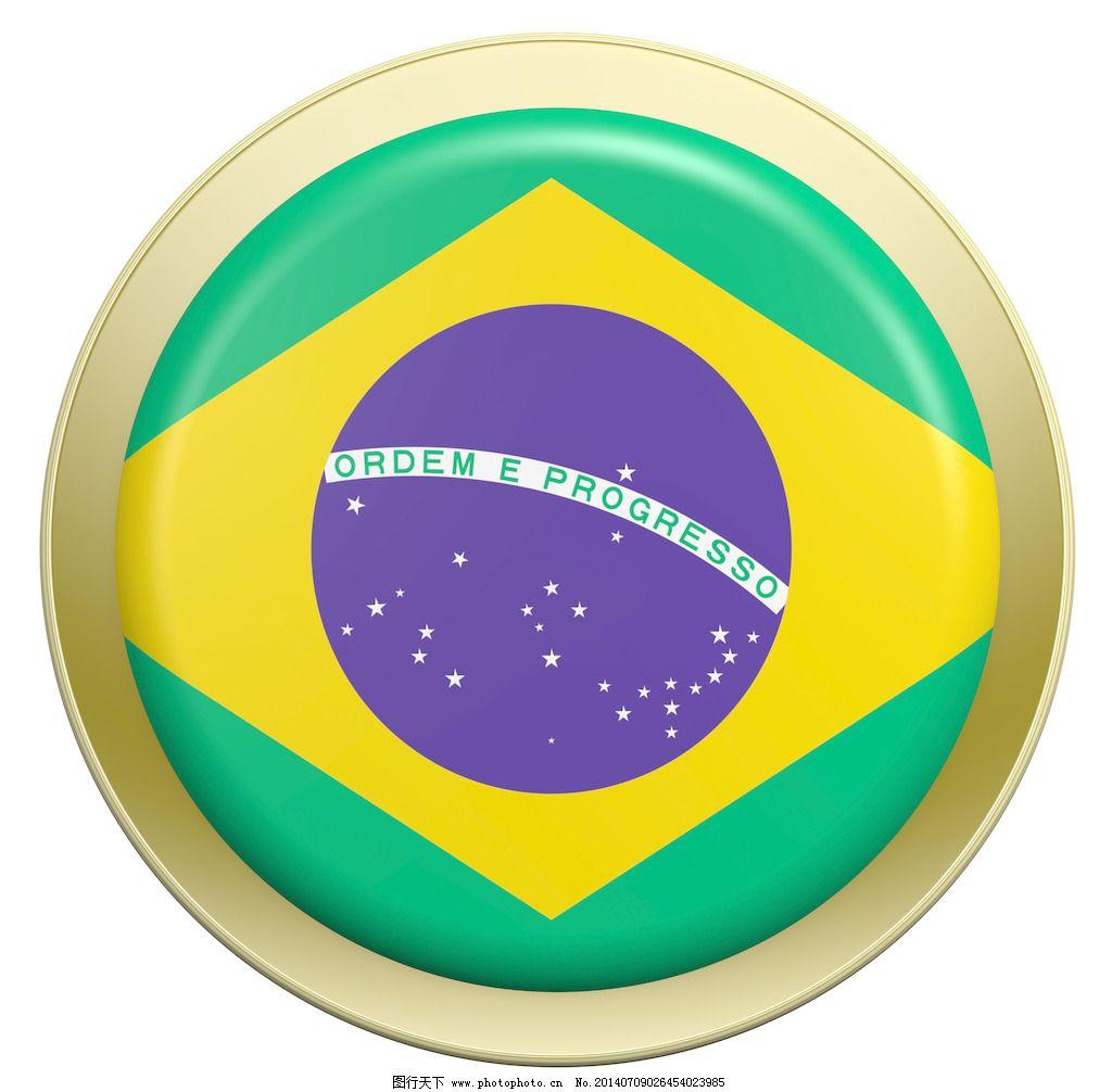 巴西国旗上的圆形按钮白色隔离
