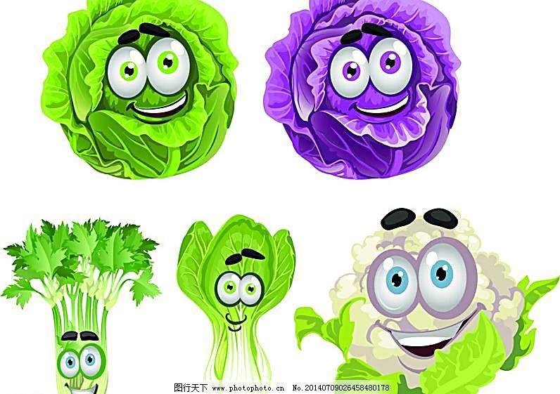 蔬菜 蔬菜卡通图片