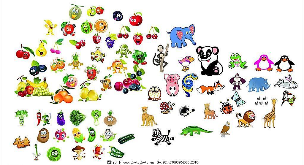 卡通水果 蔬菜 动物图片