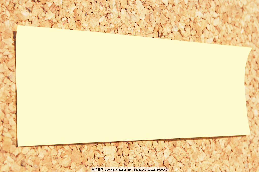 ppt 背景 背景图片 边框 模板 设计 相框 1024_682图片