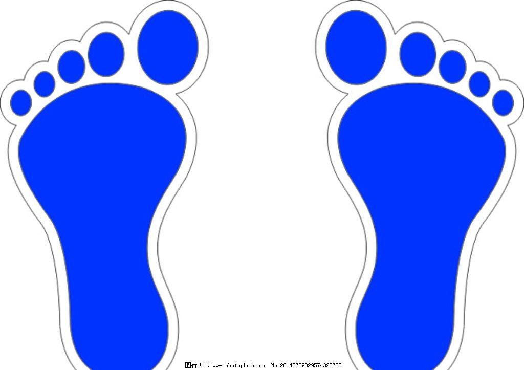 脚板 公安局 卡通 可爱 走 脚印 广告设计图片