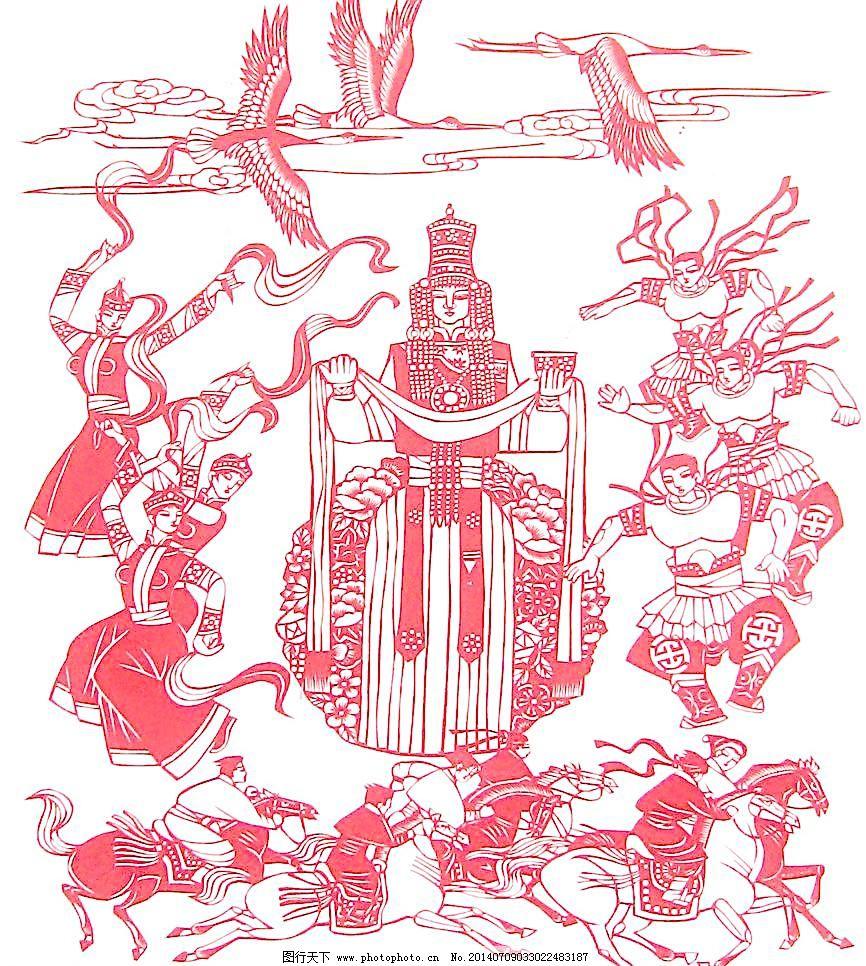 设计 文化艺术 李丛春 请你喝下马酒 剪纸 传统艺术 蒙古族姑娘 仙鹤