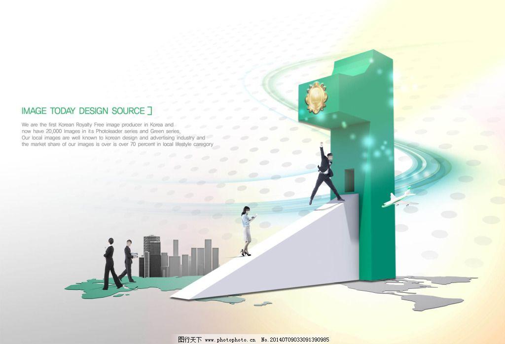 企业科技 企业科技免费下载 精英 楼房 人物 未来科技 文化科技