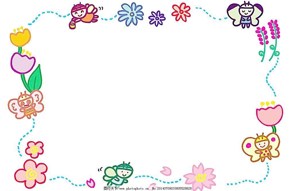 卡通昆虫边框 欢乐 快乐