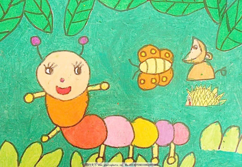 可爱图片画画四年级美术
