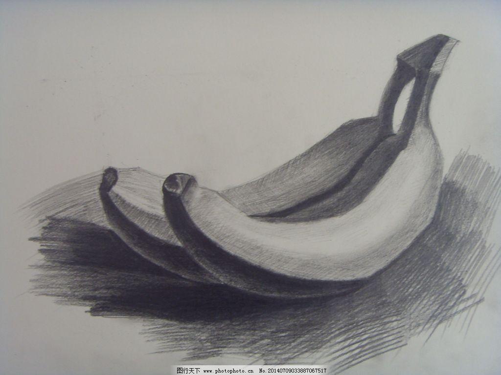 素描静物之香蕉
