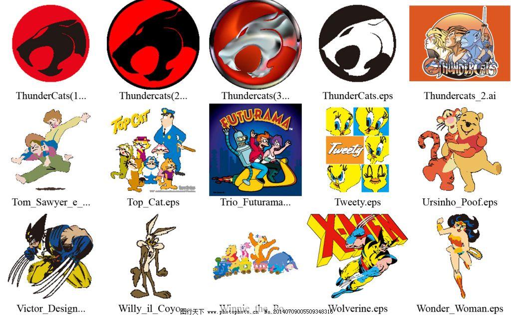 各种电视卡通形象吉祥物矢量图免费下载 ai矢量图 动物 卡通 漫画