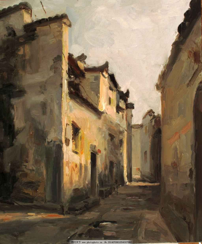 小巷子 小巷子免费下载 高清风景油画 油画素材下载 小巷子油画素材