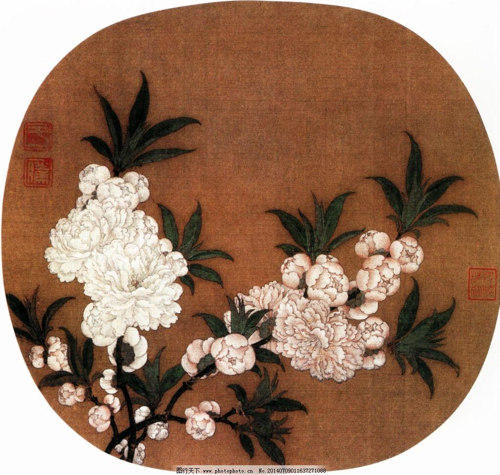 牡丹画团扇 牡丹画团扇免费下载 工笔 花卉画 写意 装饰素材 室内装饰