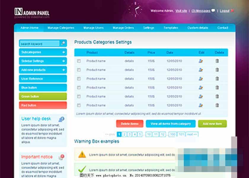 免费下载 后台 炫彩 后台 后台系统 炫彩 网页素材 网页模板psd 网页