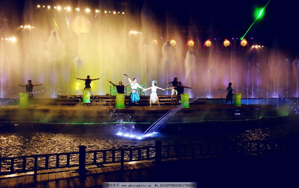 激光水幕秀 蚌埠嘉年华 灯光 水幕 表演 旅游 国内旅游 旅游摄影 摄影