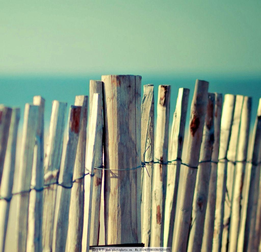 海边栅栏 海边 栅栏 海滩 木头      美丽 非主流 桌面 背景 风景