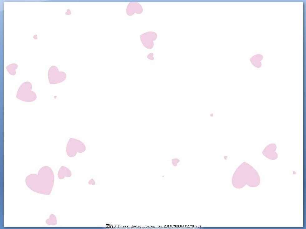 爱情ppt背景模板