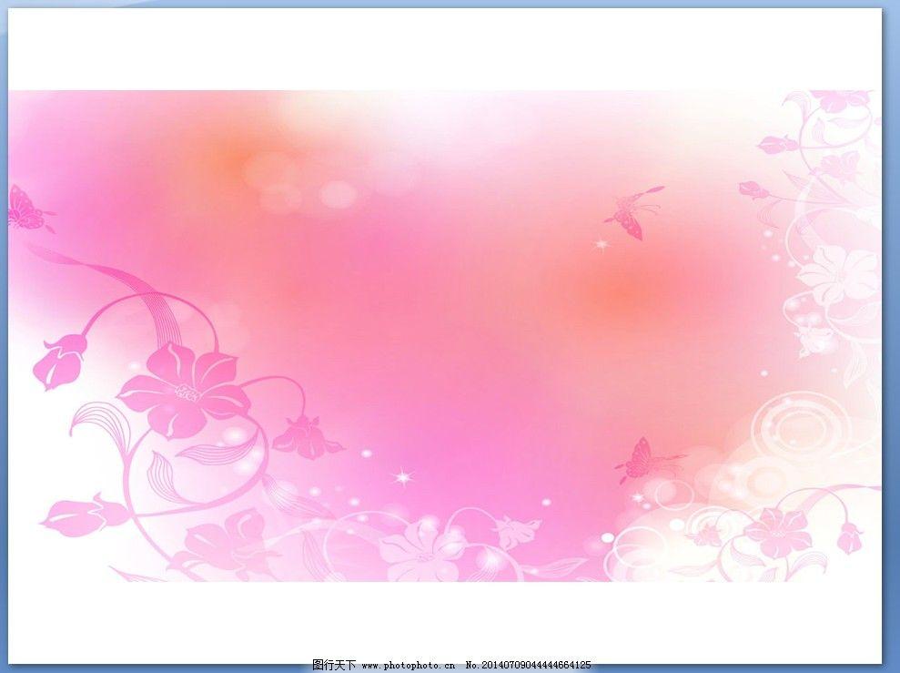 粉色ppt背景免费下载 淡雅ppt模板