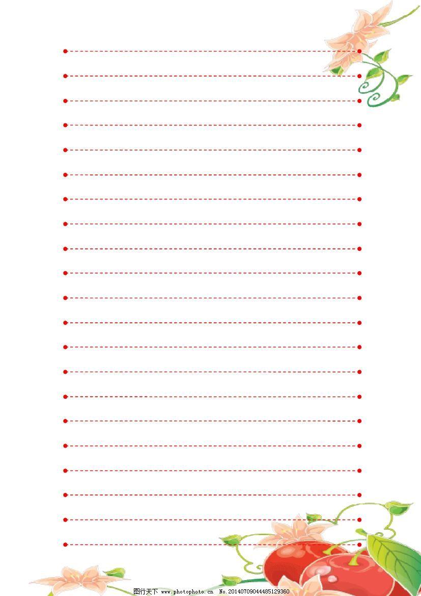 word信纸红色花瓣模板