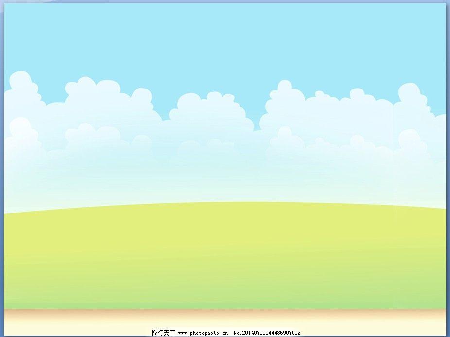 淡雅 清新 清新 淡雅 卡通幻灯片背景模板