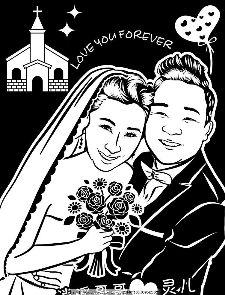 结婚照黑白雕刻画图片