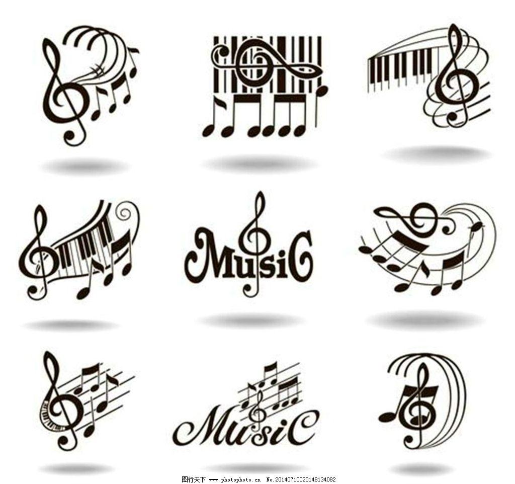 音乐符号 月符 手绘图标