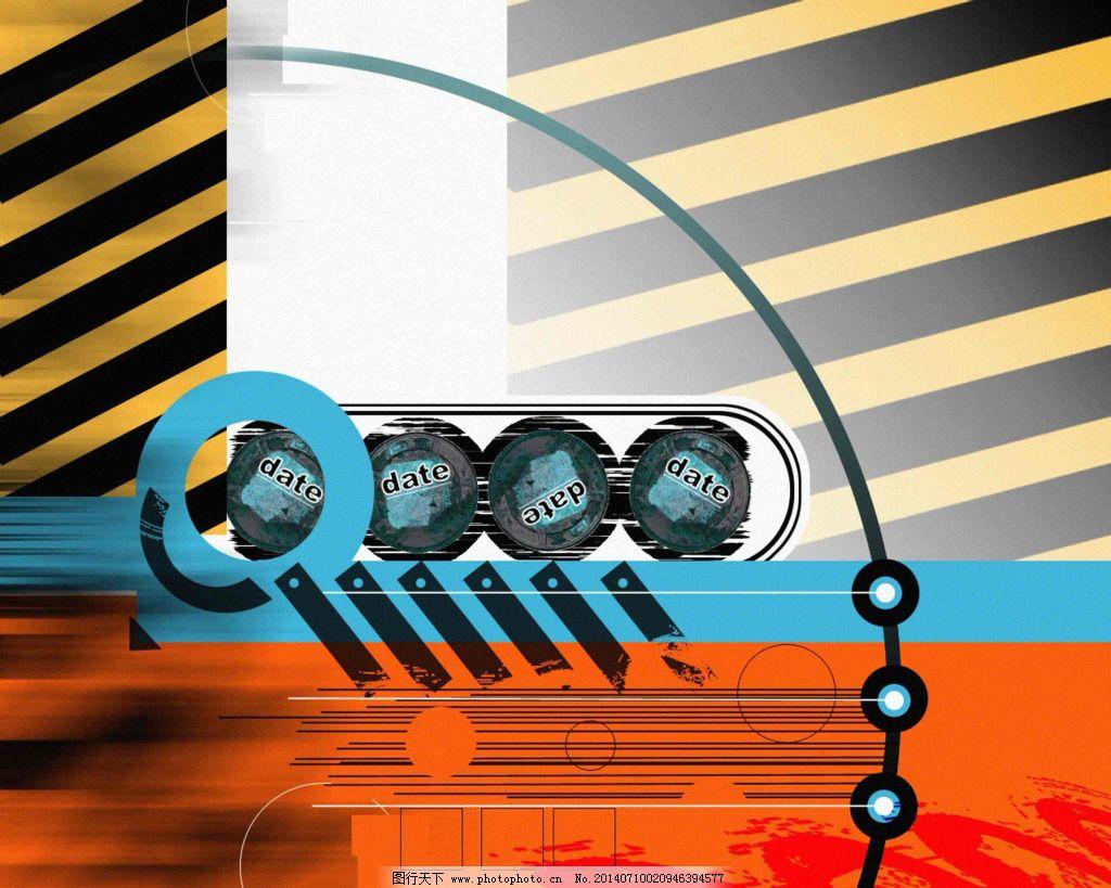电路板警示背景免费下载 抽象底纹 底纹边框 光晕 设计 绚烂背景 电路