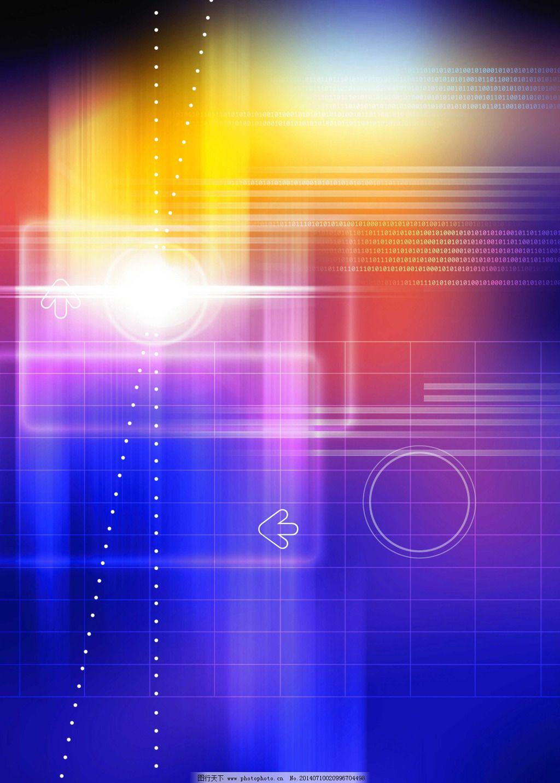 抽象底纹 底纹边框 电子信息 高科技 光晕 科幻 科幻背景 科技单页