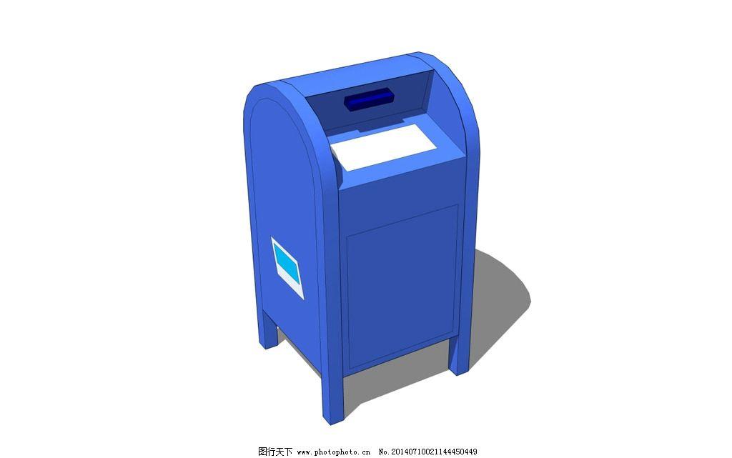 垃圾桶 3d设计 3d景观设计