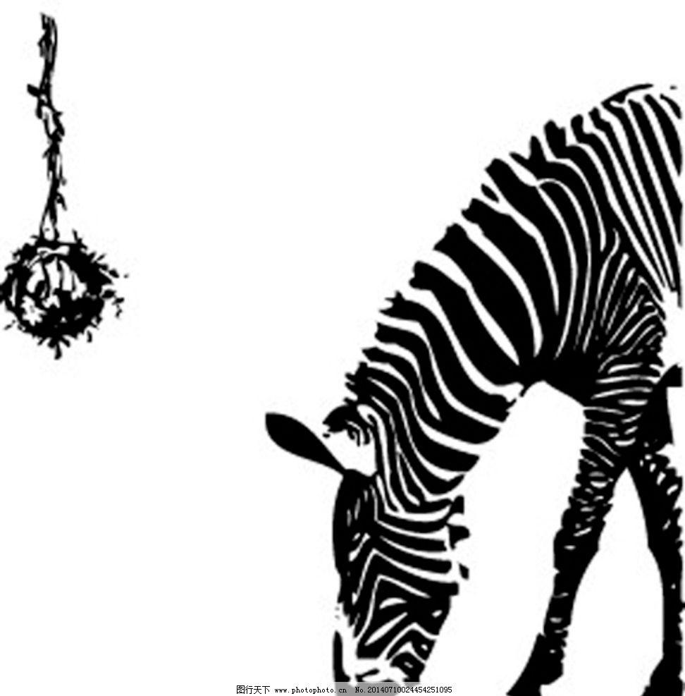 素材 斑马素材 矢量图斑马 矢量图 黑白 黑白画 手绘 黑白手绘 动物