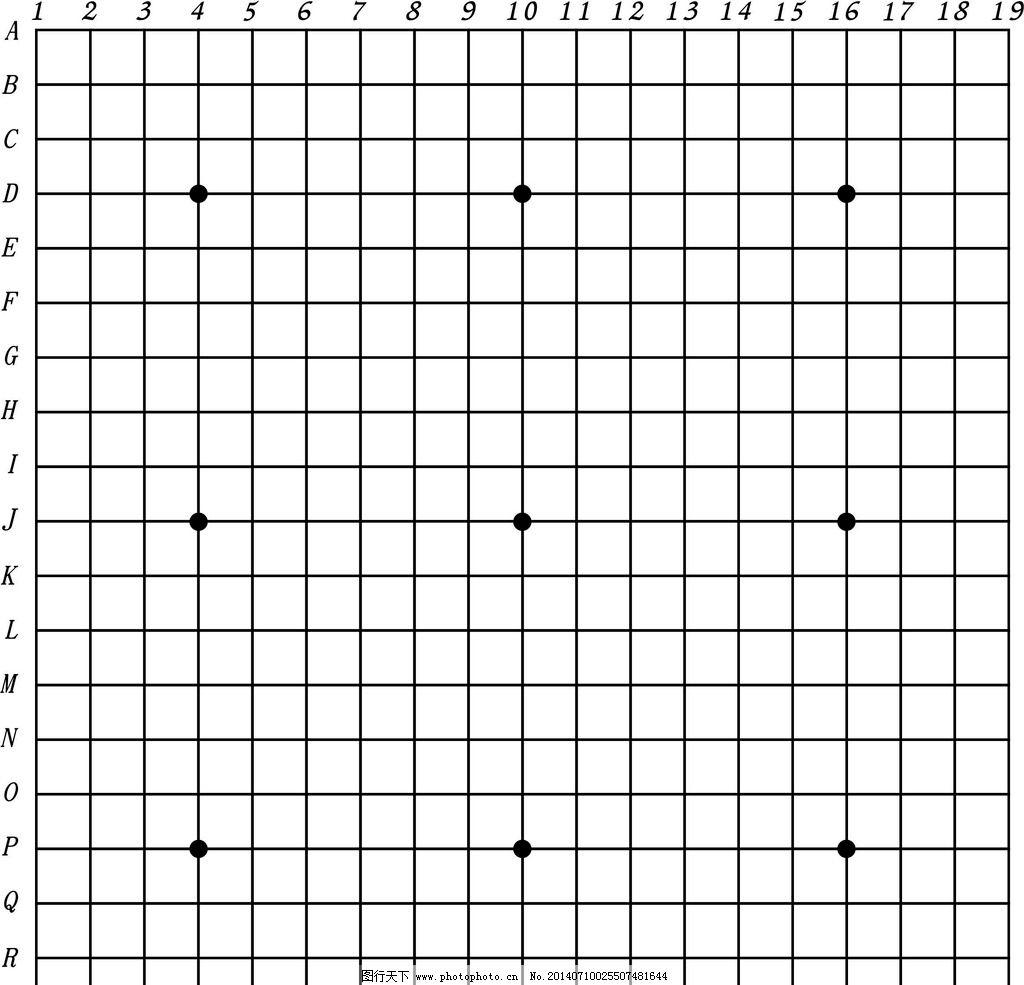 围棋棋谱图片图片
