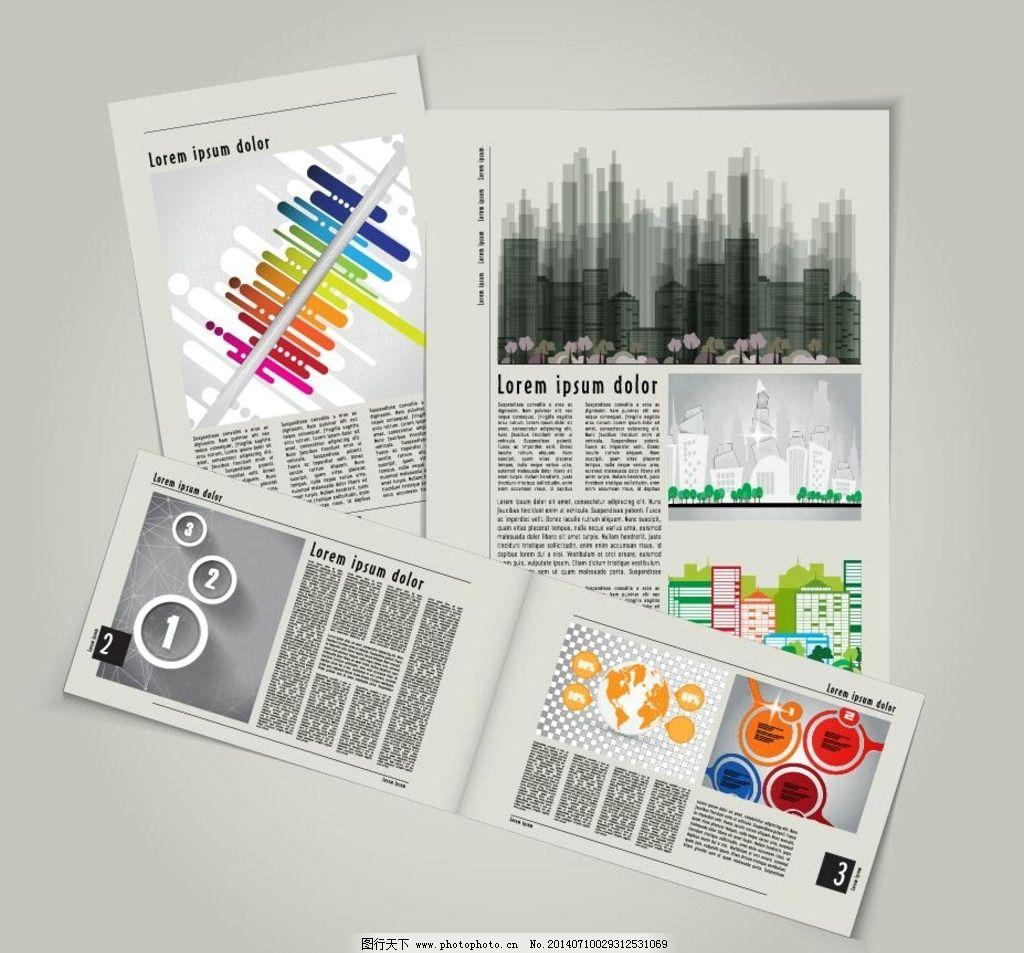 杂志封面模板 商业宣传册 杂志封面 杂志封面矢量 宣传册设计 宣传