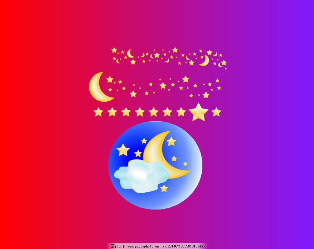 卡通月亮星星