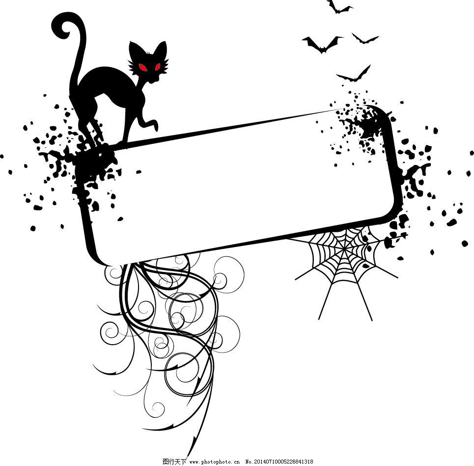 神秘黑猫手绘图片