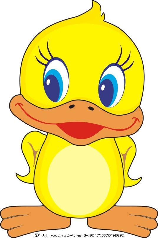 卡通鸭子免费下载 手绘卡通图案 卡通鸭子,黄鸭,卡通形象 幼儿园表演